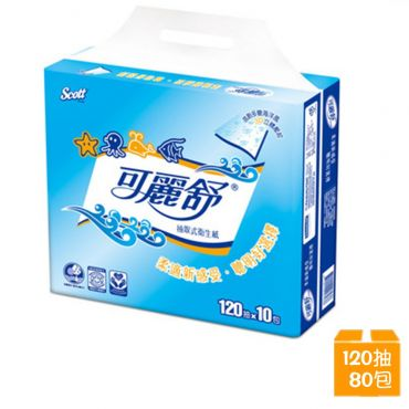 【可麗舒】抽取式衛生紙120抽X80包/箱