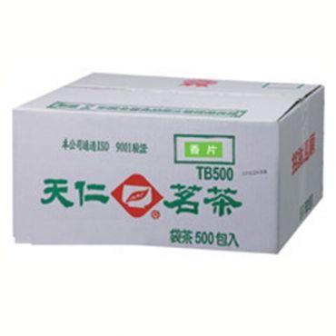 天仁香片茶包-經濟型鋁袋包 ( 500入/盒)