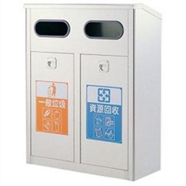 G250 二分類資源回收箱