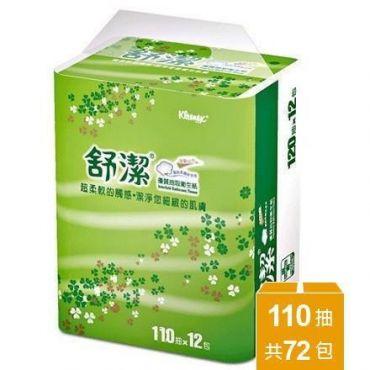 特價-舒潔 抽取式衛生紙110抽x72包