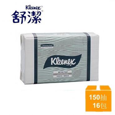 舒潔kleenex專利鎖水擦手紙 (150抽X16包)-28100